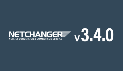 NET CHANGER 3.4.0 Released