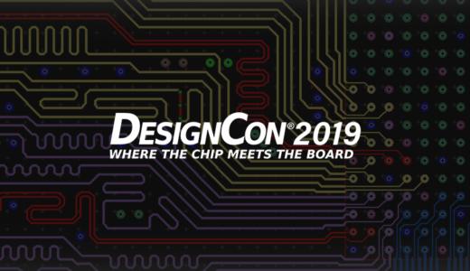 DESIGNCON 2019