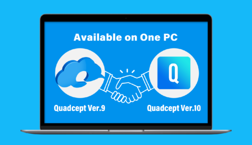 New Quadcept Ver.9 Now Available