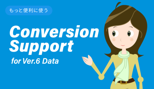Conversion Support for Data Created in Quadcept Ver.6 or Older