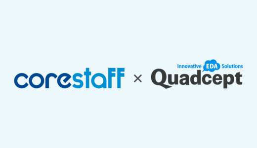 Quadcept Now Links with the Online Electronic Component Company, CoreStaff