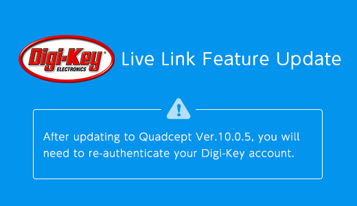Notice Regarding the Live Link Feature for Digi-Key