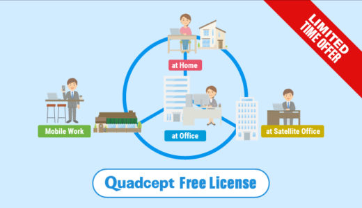[Against COVID-19]Quadcept license available for free for a limited time