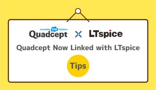 Quadcept Now Linked with LTspice