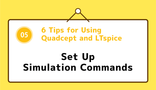 05 : Set Up Simulation Commands