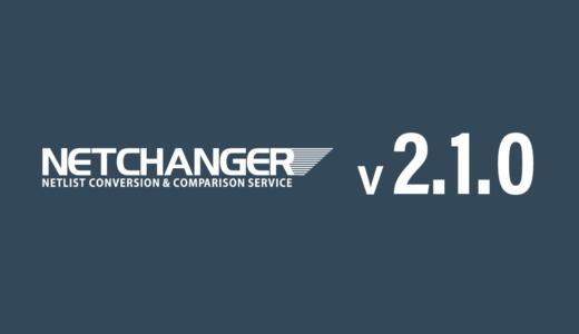 NET CHANGER 2.1.0をリリースしました。
