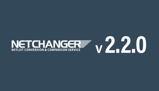 NET CHANGER 2.2.0をリリースしました。