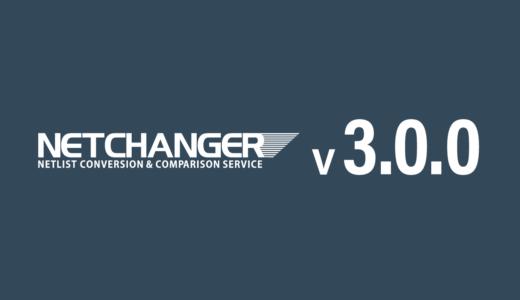 NET CHANGER 3.0.0をリリースしました。