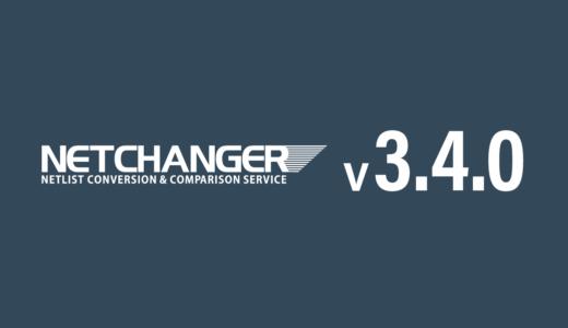 NET CHANGER 3.4.0をリリースしました。