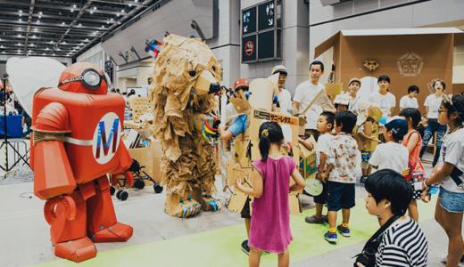 Maker Faire Tokyo 出展のお知らせ