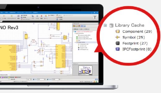 プロジェクトデータ用の「LibraryCache」機能
