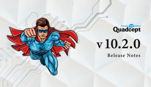 Quadcept 10.2.0 リリース