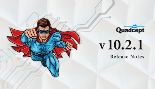 Quadcept 10.2.1 リリース