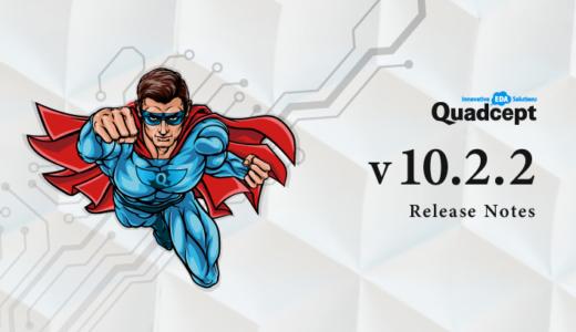 Quadcept 10.2.2 リリース