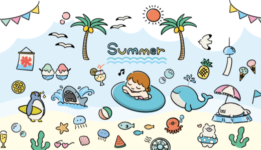 夏季休業日のご案内