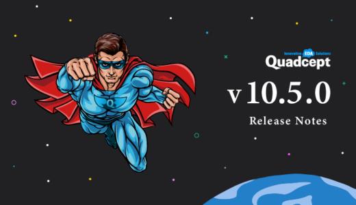 Quadcept 10.5.0 リリース