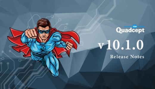 Quadcept 10.1.0 リリース